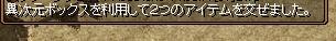 1403ワーム2