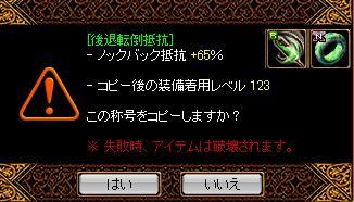 1403ワーム5