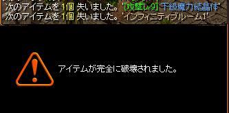 1404箒1