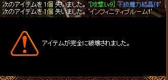1404箒2