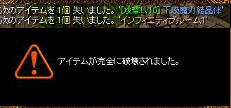 1404箒3