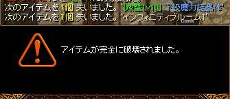 1404箒4