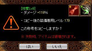 1404箒0