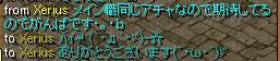 1404読者さん2