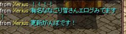 1404読者さん1