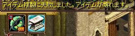 1404アチャ鏡2
