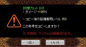 1405ギャンブル2