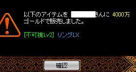 1404透明2