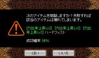 1405Bis鏡1