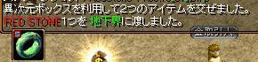 1405力ハード2