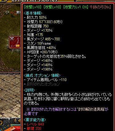 1406千鈴03