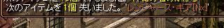140508レンジャー