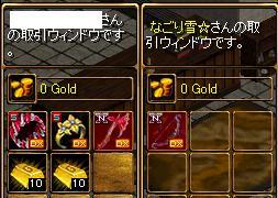 1406千鈴売り