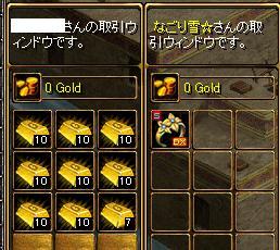 1406花乙女売