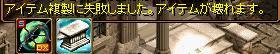 1406アチャ鏡3