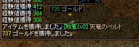 1406天竜