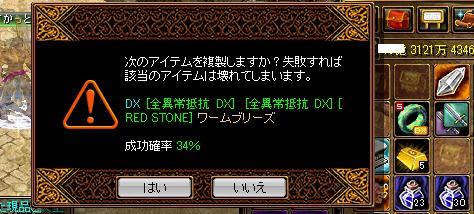 1407bis鏡1
