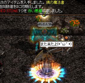 1407bis鏡0