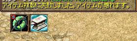 1407wiz鏡3