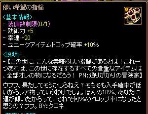 1407三ツ星袋3