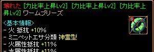 1407チビ鏡2