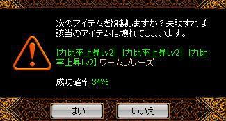 1407メイド鏡1