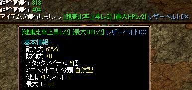 1407健比腰2