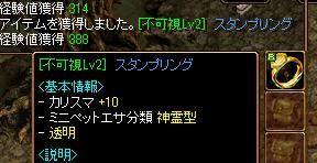 1407透明40