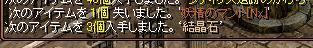 140707妖精
