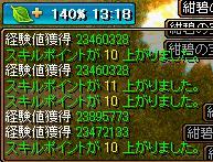 1408壺3