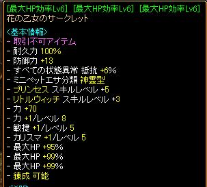 1408花乙女