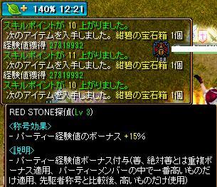 1408壺2