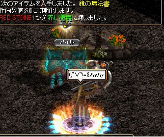 1408bis鏡1