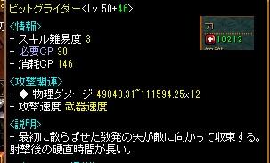 1409Gvだめ