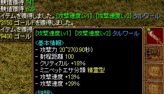 1408w速度健