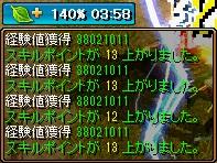 140914壺2
