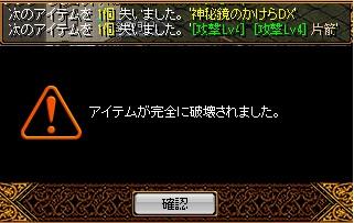 1409片箭2