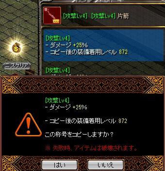 1409片箭1