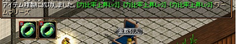 1409チビ鏡2