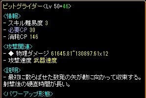 1409gvp有ダメ