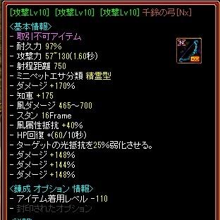 1410Gv弓