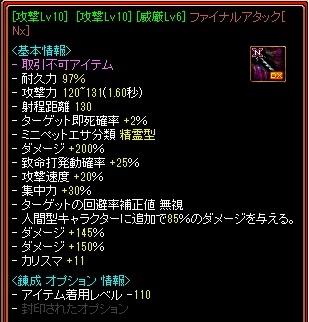 1410gv槍