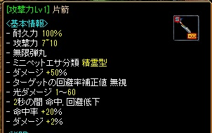 1410gv矢1