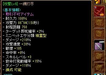 1410打尽1
