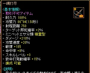 1410打尽3