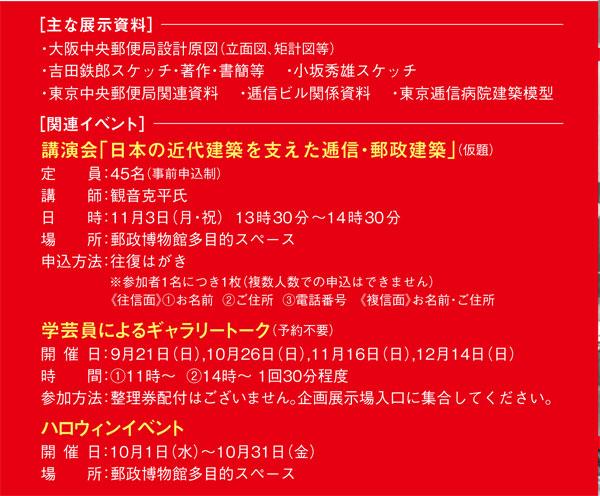 2014_9_15_1.jpg