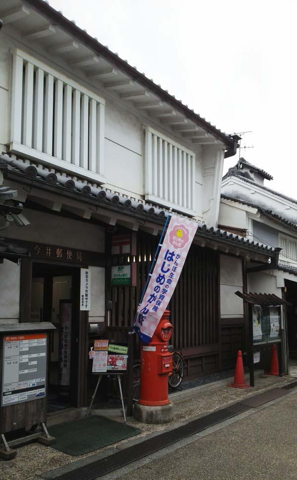 IMAI_04.jpg