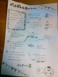 NCM_0414_convert_20140901100347.jpeg