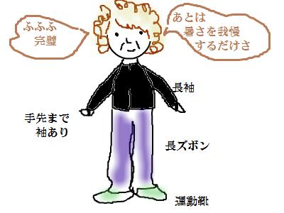 snap_namira229_20149323637[1]