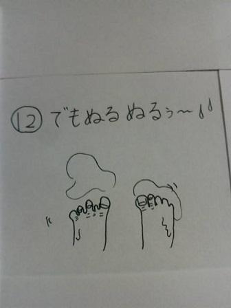 F1003832.jpg